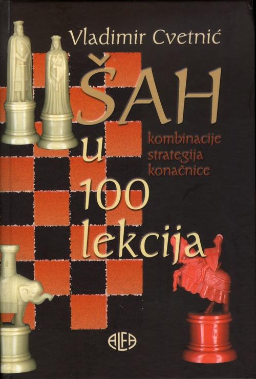 Šah u 100 lekcija