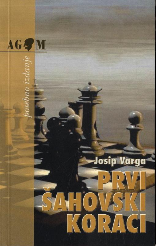Prvi šahovski koraci