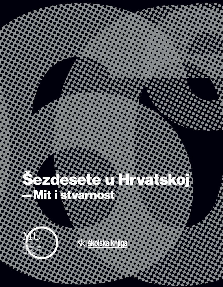 Šezdesete u Hrvatskoj