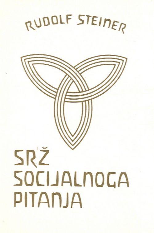 Srž socijalnoga pitanja