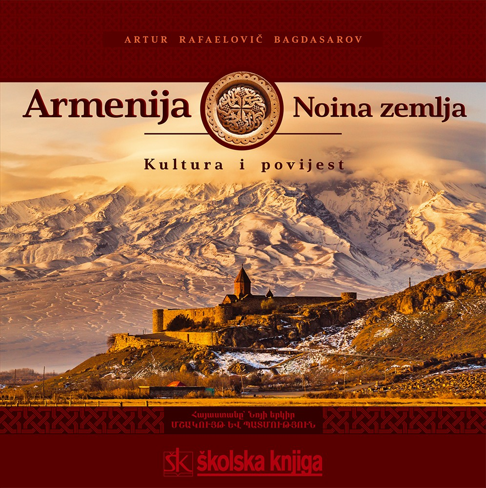 Armenija Noina zemlja