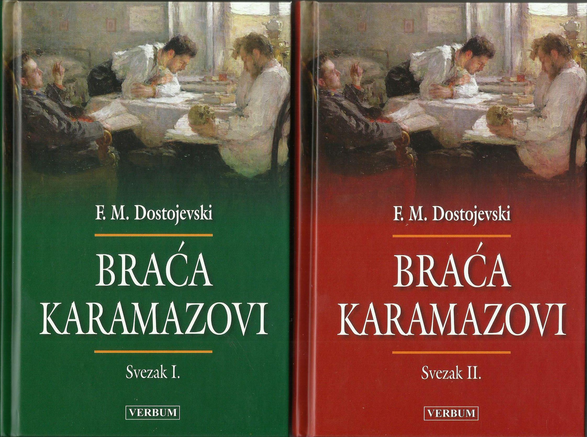 Braća Karamazovi I/II