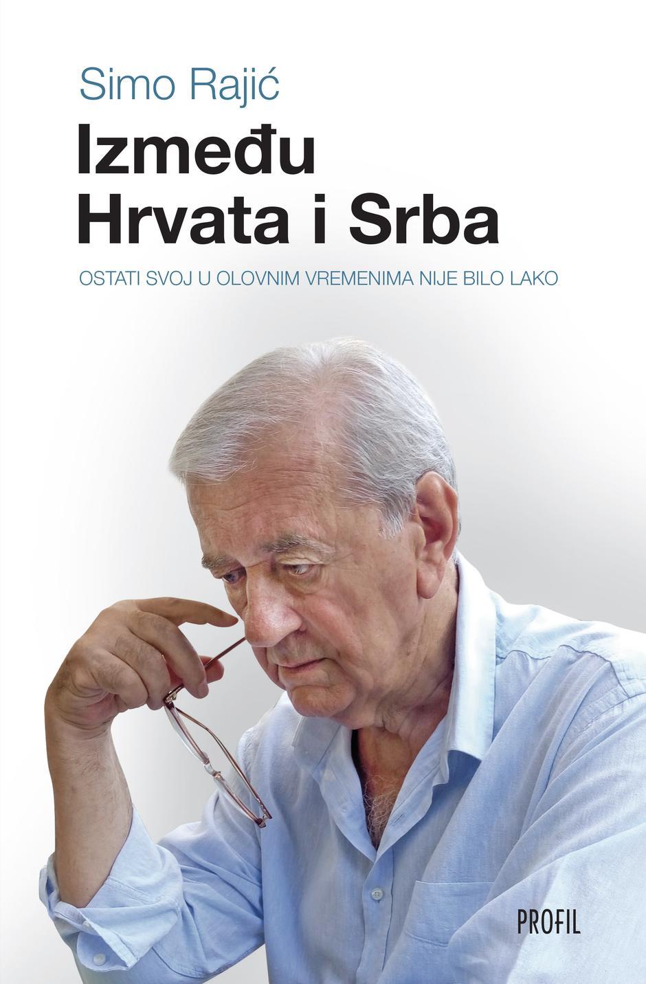 Između Hrvata i Srba