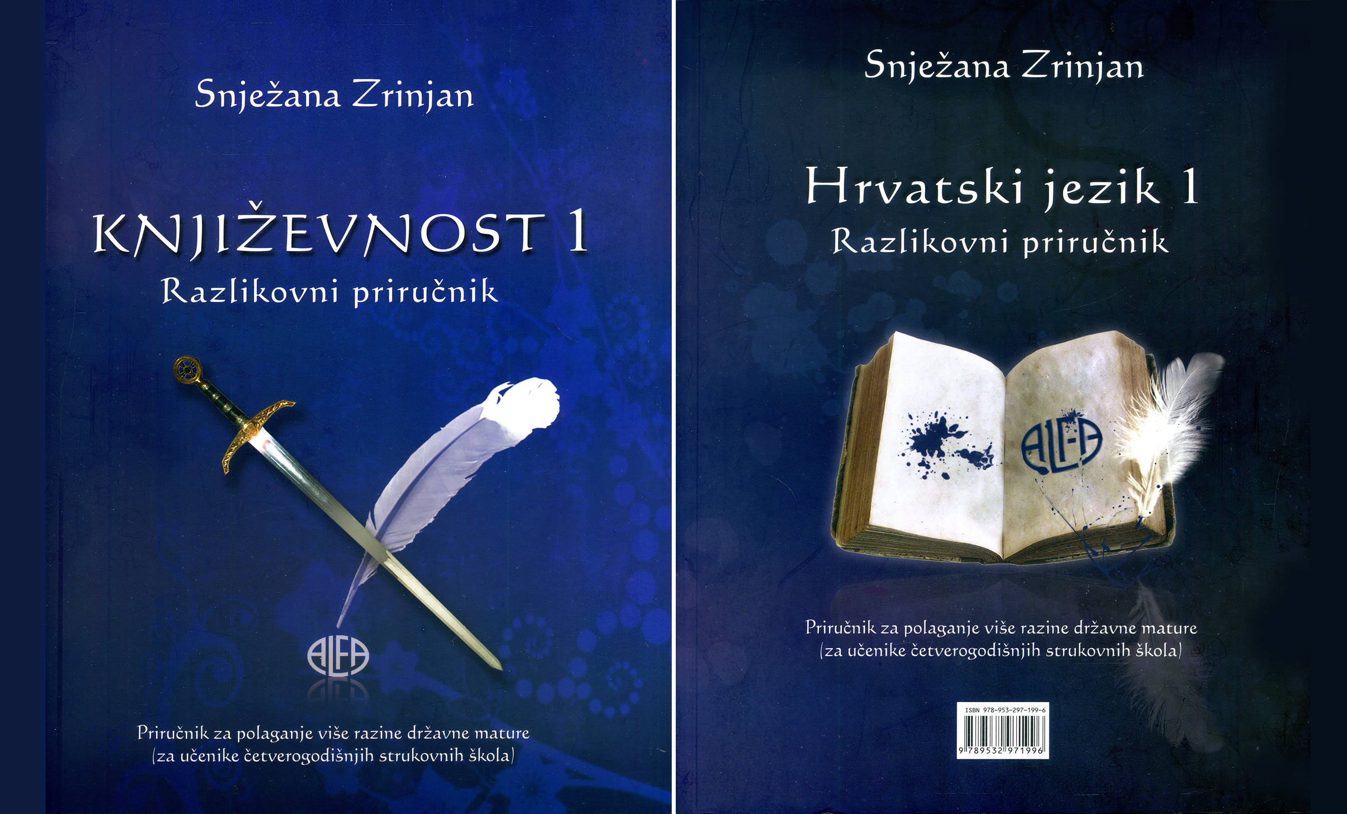 KNJIŽEVNOST 1 - RAZLIKOVNI PRIRUČNIK / HRVATSKI JEZIK 1 - RAZLIKOVNI PRIRUČNIK