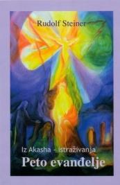 Peto evanđelje