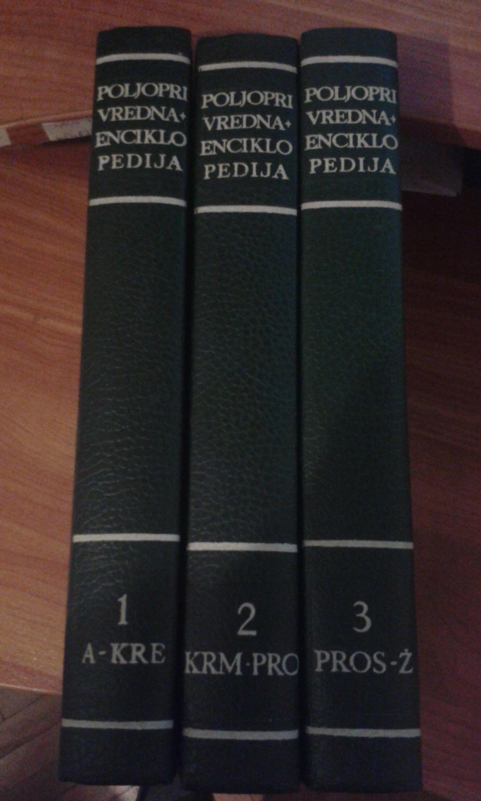 Poljoprivredna enciklopedija  I/III