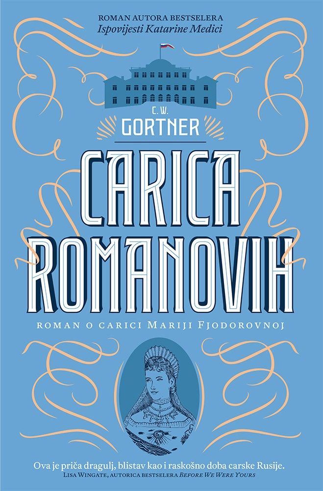 Carica Romanovih
