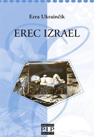 Erec Izrael