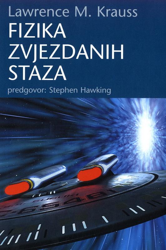 Fizika Zvjezdanih staza