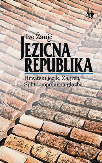 Jezična republika