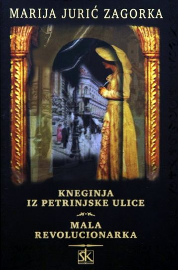 Kneginja iz Petrinjske ulice / Mala revolucionarka
