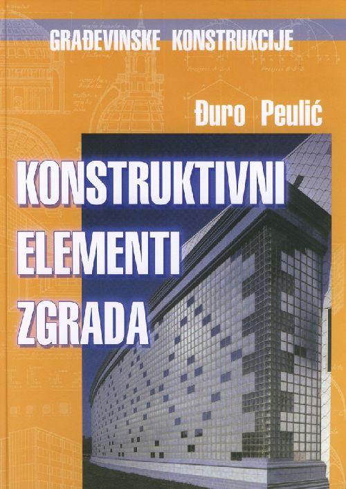 Konstruktivni elementi zgrada
