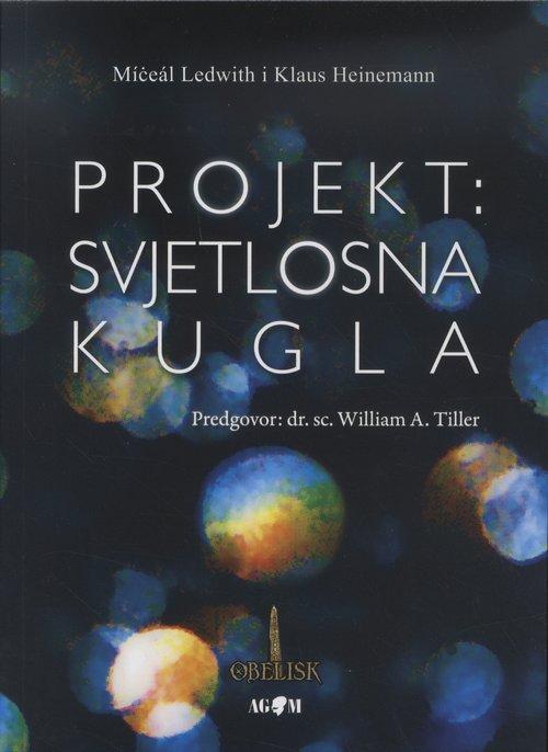Projekt: Svjetlosna kugla