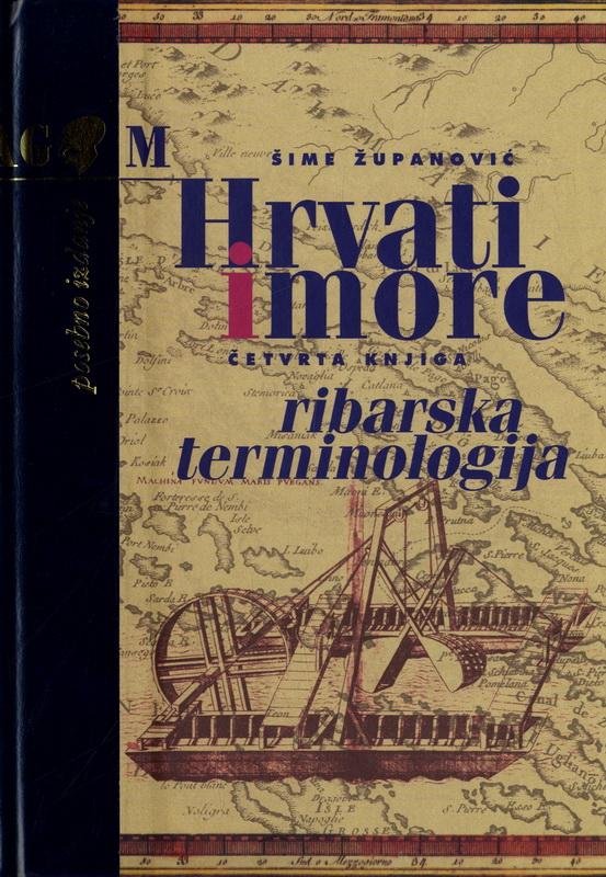 Hrvati i more: Ribarska terminologija 1/2
