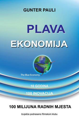 Plava ekonomija
