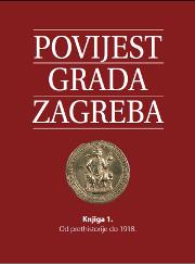 Povijest grada Zagreba 1