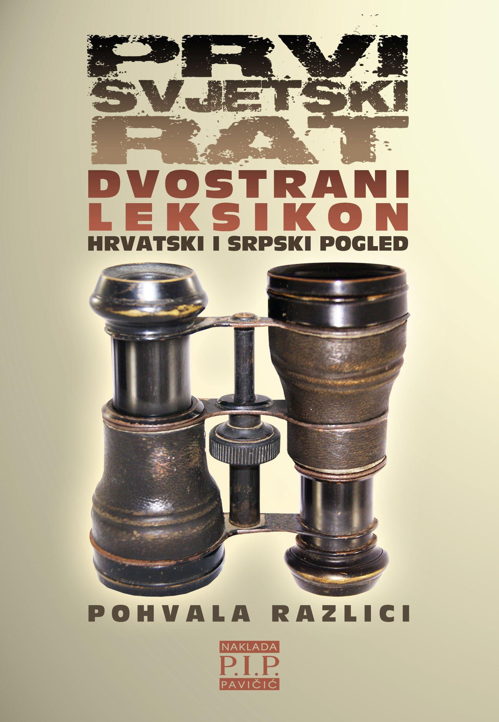 Prvi svjetski rat - dvostrani leksikon