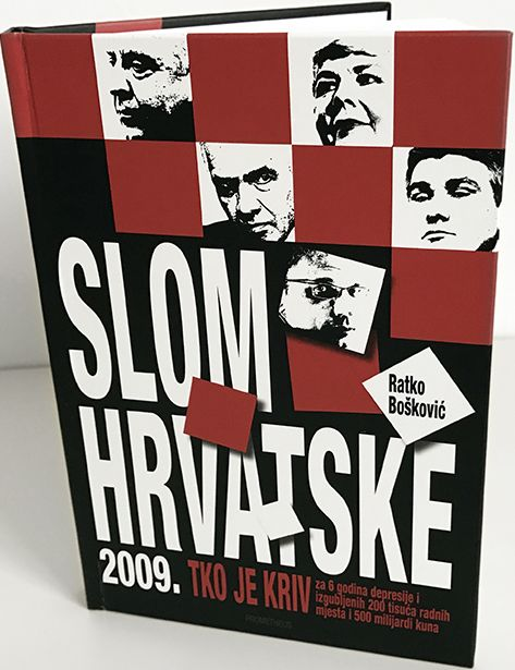 Slom Hrvatske 2009.