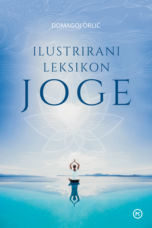 Ilustrirani leksikon joge