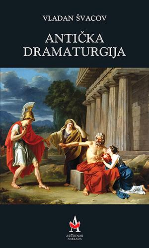 Antička dramaturgija