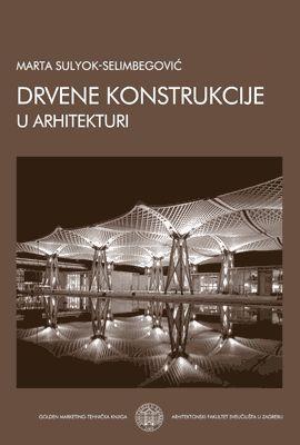 Drvene konstrukcije u arhitekturi