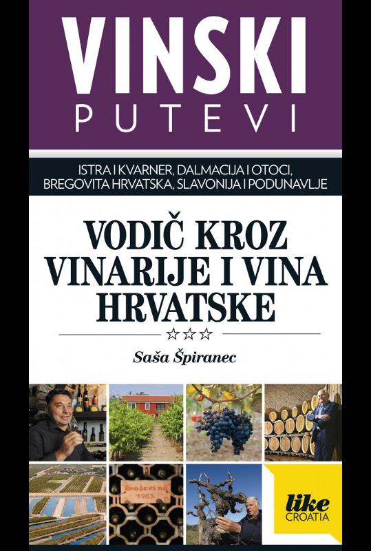 Vinski putevi